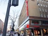 Omenahotelli Tampere